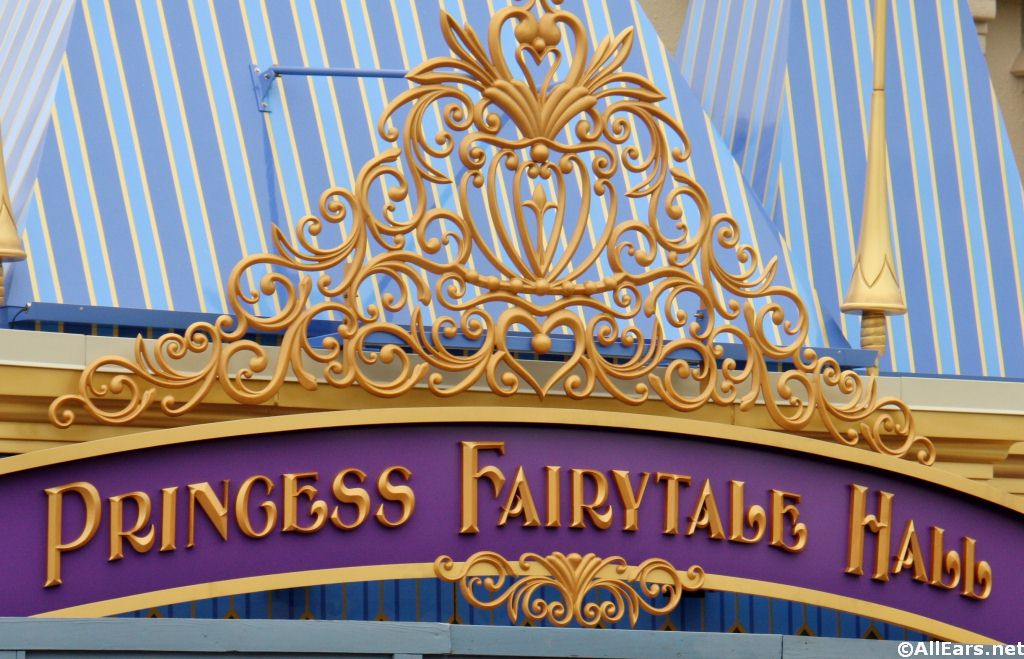 Touring Magic Kingdom Princess Fairytale Hall