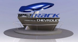 Disney News Presents the New Marquee for test Track at Epcot